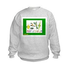 HAPPY SUKKOT HEBREW Sweatshirt