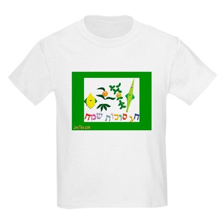 HAPPY SUKKOT HEBREW Kids Light T-Shirt