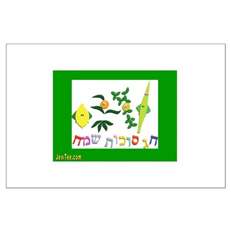 HAPPY SUKKOT HEBREW Large Poster