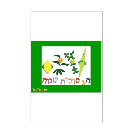 HAPPY SUKKOT HEBREW Mini Poster Print