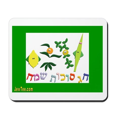 HAPPY SUKKOT HEBREW Mousepad