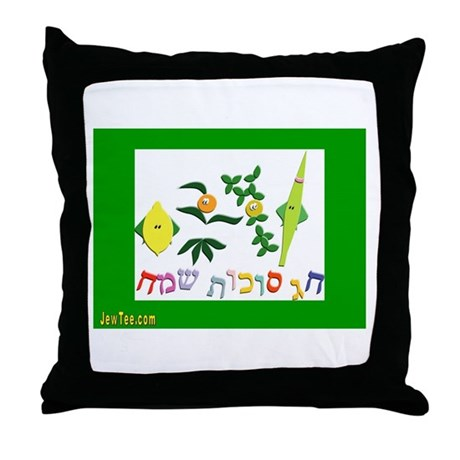 HAPPY SUKKOT HEBREW Throw Pillow