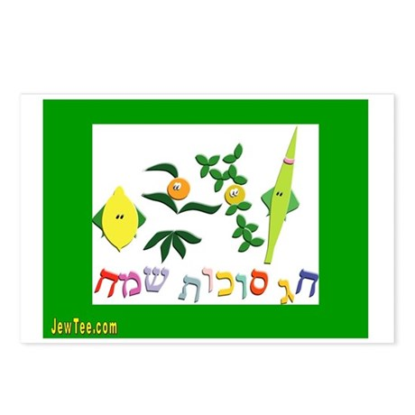 HAPPY SUKKOT HEBREW Postcards (Package of 8)