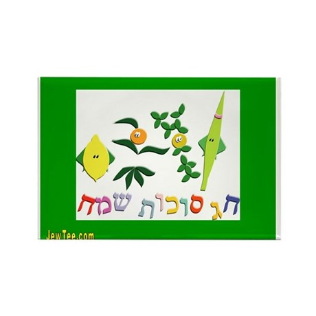 HAPPY SUKKOT HEBREW Rectangle Magnet
