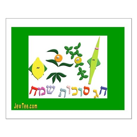 HAPPY SUKKOT HEBREW Small Poster