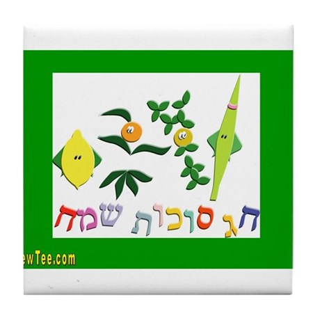 HAPPY SUKKOT HEBREW Tile Coaster