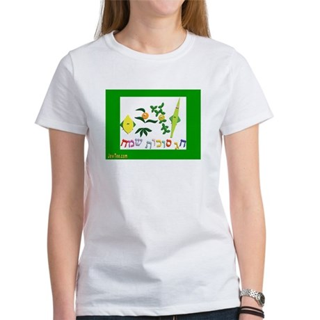 HAPPY SUKKOT HEBREW Women's T-Shirt