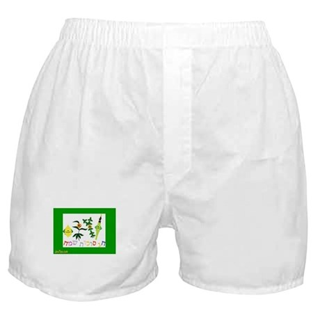 Sukkot Happy Succah Time Boxer Shorts