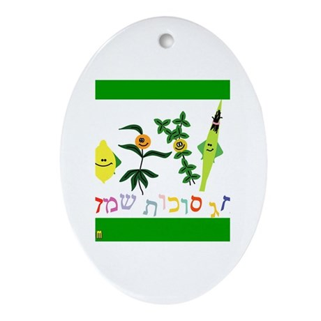 Sukkot Happy Succah Time Oval Ornament