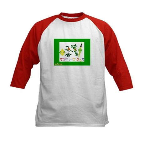 Sukkot Happy Succah Time Kids Baseball Jersey