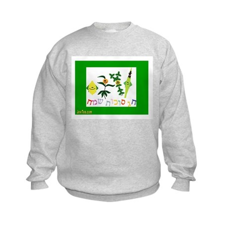 Sukkot Happy Succah Time Kids Sweatshirt