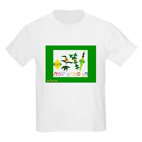 Sukkot Happy Succah Time Kids Light T-Shirt