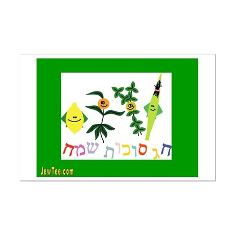 Sukkot Happy Succah Time Mini Poster Print