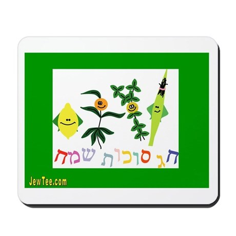 Sukkot Happy Succah Time Mousepad