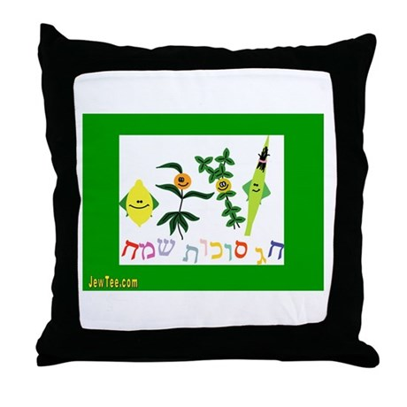 Sukkot Happy Succah Time Throw Pillow