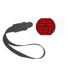 Unique Chinese symbol Luggage Tag