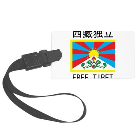 Free Tibet In Chinese Large Luggage Tag