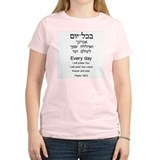 Psalm 145 v2 eng and heb_01.jpg T-Shirt