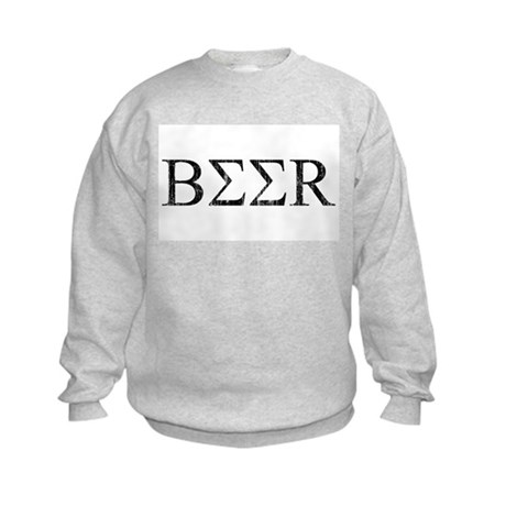 Greek Beer Kids Sweatshirt