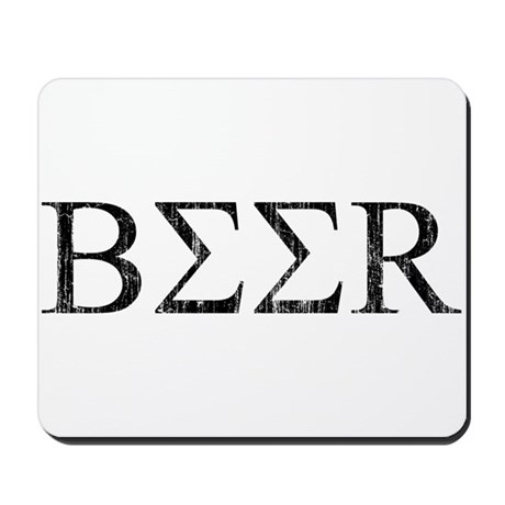 Greek Beer Mousepad