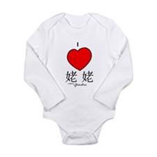 Cute Chinese symbol for grandma Long Sleeve Infant Bodysuit