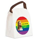 JLMB-Jesus-Love-Me-But-Nobo.png Canvas Lunch Bag