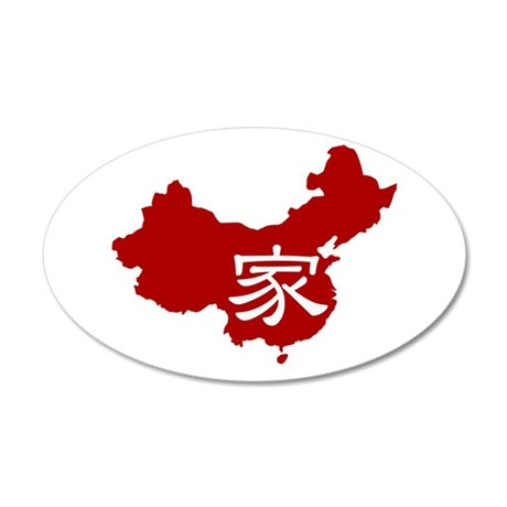 Red Jia 35x21 Oval Wall Decal