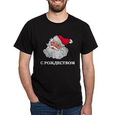 Russian Santa Black T-Shirt
