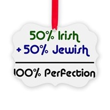 Unique Jewish Ornament