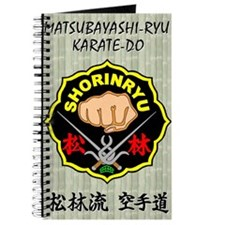 Karate-Do Training Journal