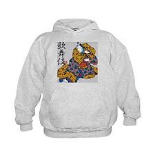 "Kabuki & ""Kabuki"" Hoodie"