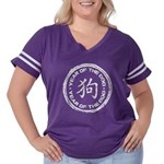 In Memory Alzheimers Womens Burnout Tee