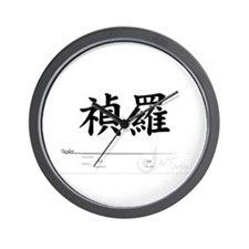 Cute Symbolic Wall Clock