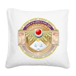 Pr Ntr Kmt Square Canvas Pillow