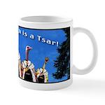 Every ostrich is a Tsar! Mug