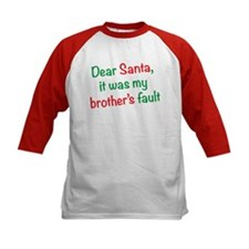 Dear Santa, it was my brother's fault Baseball Jer