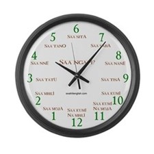 "Large 17"" Swahili Wall Clock"