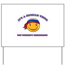 Russian Smiley Designs Yard Sign