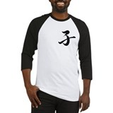 Year of the Rat Kanji Baseball Jersey