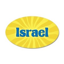 Israel Sunburst Wall Decal