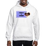 FOREVER Hooded Sweatshirt