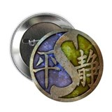"Stylized Yin Yang II ~ 2.25"" Button (10 pack)"