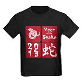 Red Square Year of the Snake 2013 T