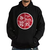 Red Circle Year of the Snake 2013 Hoody