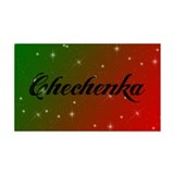 Chechenka Wall Decal