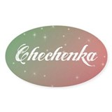 Chechenka Decal
