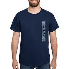 Ukraine Logo T-Shirt