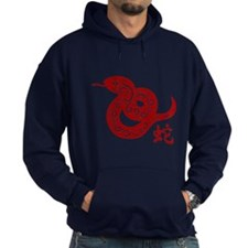 Ornate Red Chinese Snake Hoodie