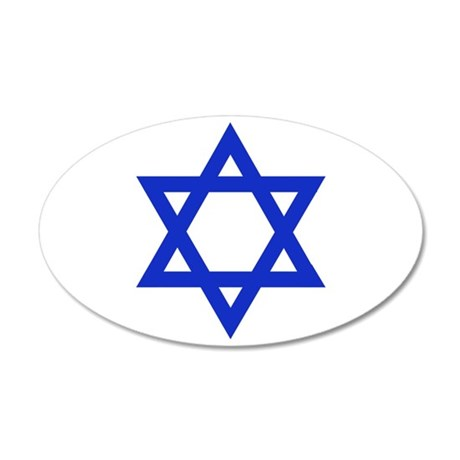 Star of David 20x12 Oval Wall Decal