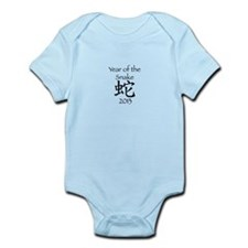 Chinese New Year 2013 Infant Bodysuit
